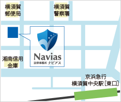 法律事務所ナビアス 地図(小)